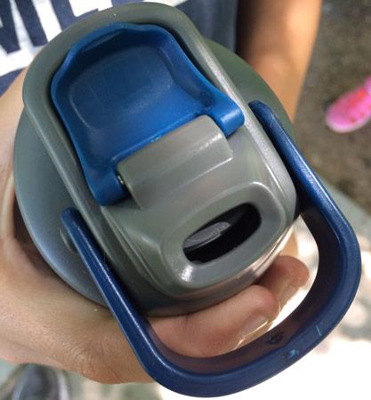 Top of the Contigo AUTOSEAL® Chill Water Bottle