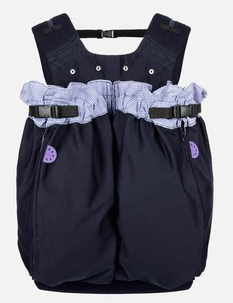 Front of the Weego TWIN Baby Carrier